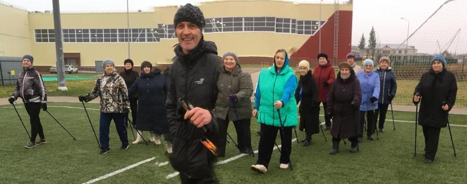 фото скандинавская ходьба для пенсионеров
