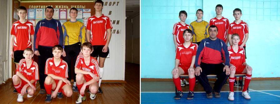 Николай Емельянов - учитель, тренер, замечательный человек