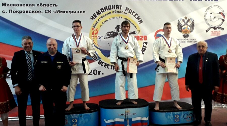 Быстров Сергей, тренер каратэ, чемпион ФОК,