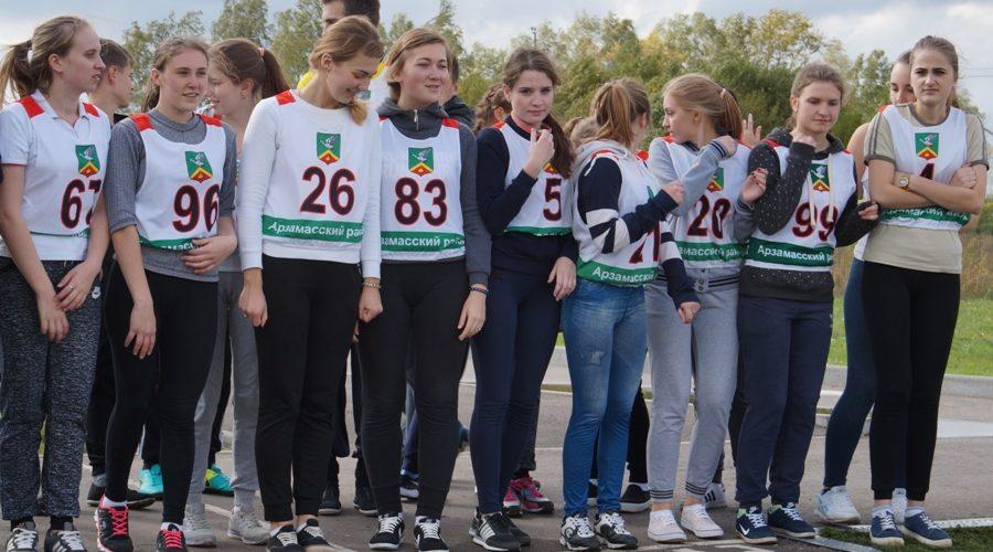команда школьников Арзамасского района