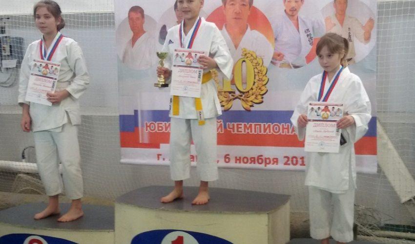 призеры соревнований