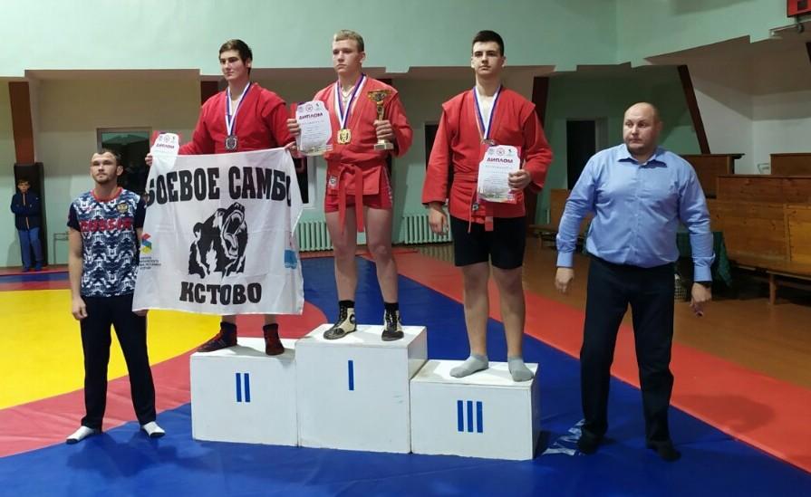 Комаров Егор, Политов Н.А., самбо, рукопашный бой, ФОК
